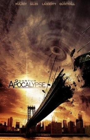 kvantovyj-apokalipsis-2010