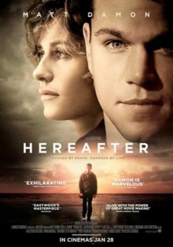 Потустороннее / Hereafter