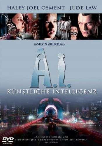 Искусственный разум / Artificial Intelligence: AI
