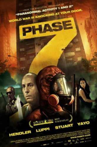 Седьмой этап / Fase 7