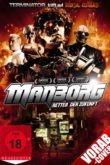 Смотреть онлайн фильм Мэнборг (2011)