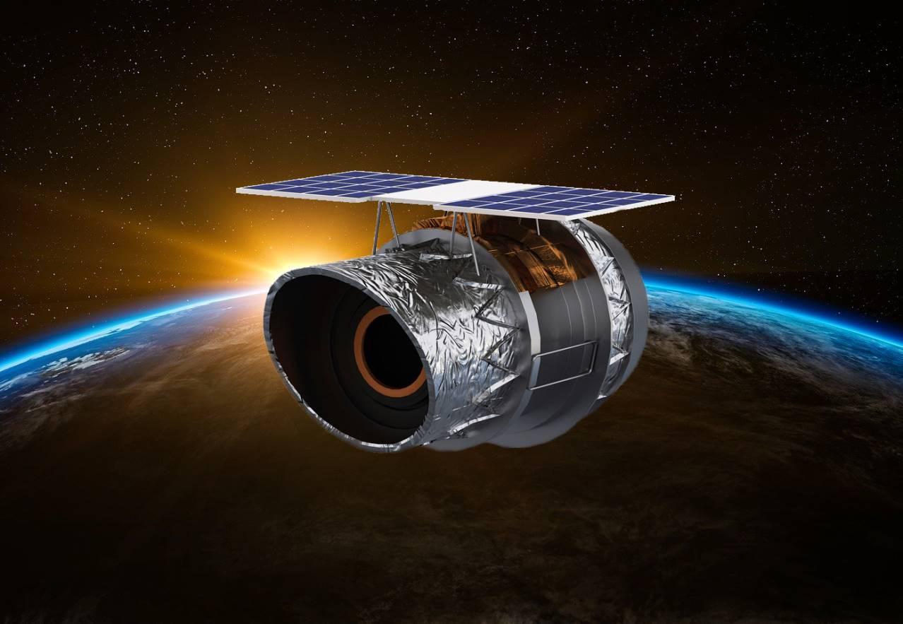 IRAS орбитальная обсерватория