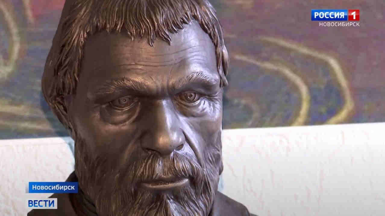 Древние русские поселенцы Новосибирск - мужчина