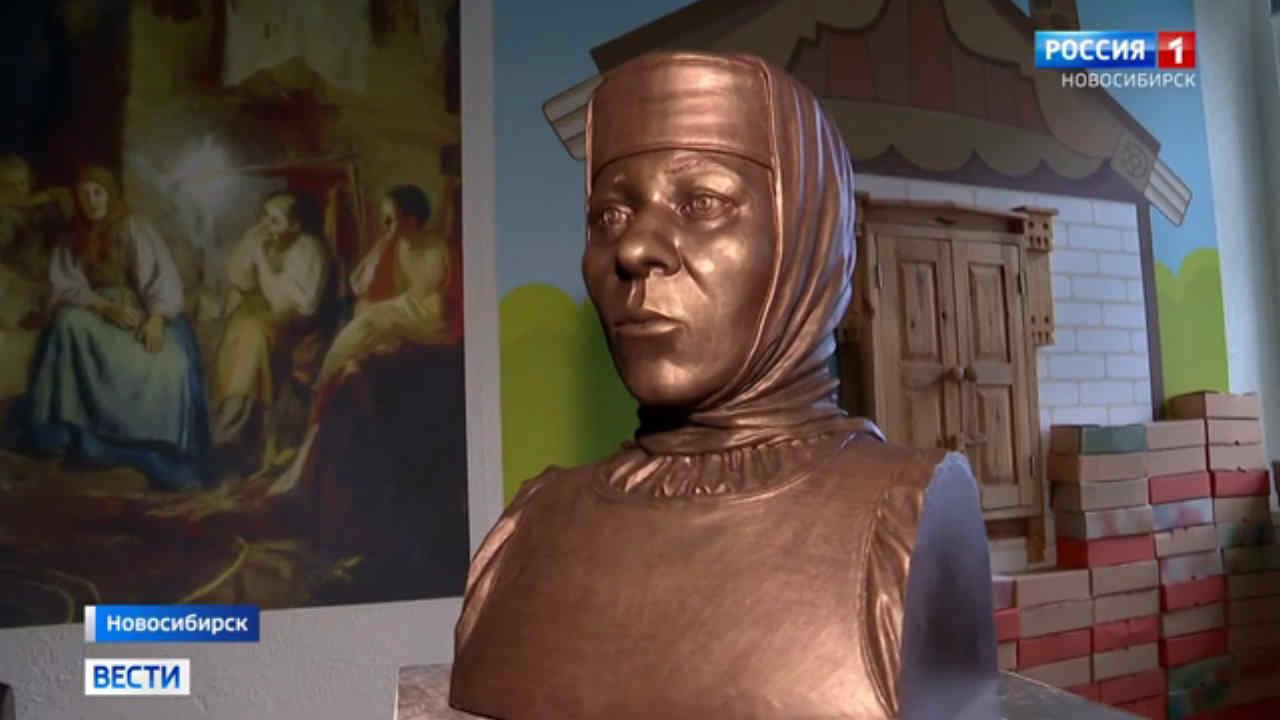 Древние русские поселенцы Новосибирск - женщина